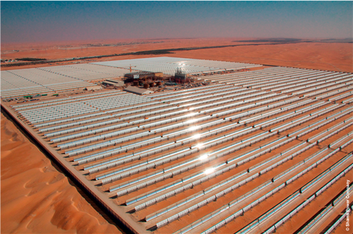 Figura 1.  Shams 1, la mayor planta solar cilindroparabólica en operación del mundo. Fuente: Artículo-Masdar, Total y Abengoa inauguran Shams 1, la mayor planta solar cilindroparabólica en operación del mundo. http://www.abengoa.es/web/es/noticias_y_publicaciones/noticias/historico/2013/03_marzo/solar_20130314_2.html